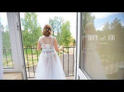 Свадебный клип, Эдем, Россия, 2018