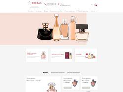 ⭐️ Интернет-магазин парфюмерии и косметики