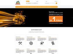 ⭐️ Интернет-магазин автозапчастей da-avto.by