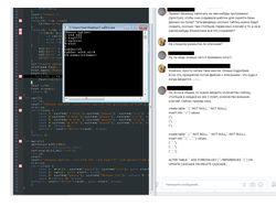 c++ программа для t-sql