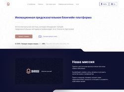 Сайт на чистом html, css и js