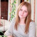 Каролина Хузина