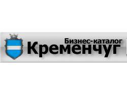Дизайн баннера Бизнес-каталога Кременчуга