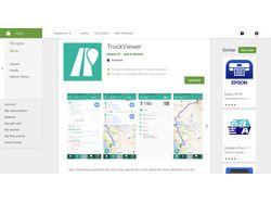 TruckViewer App для водителей грузовиков