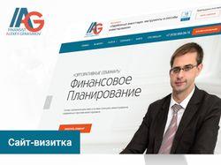 Сайт-визитка независимого финансового эксперта