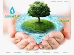 Многостраничный корпоративный сайт