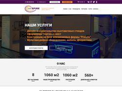 Дизайн рекламного агентства newSpire