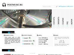 Интернет-магазин postmusic.ru