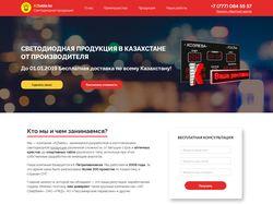 Интернет-магазин KZtablo.kz