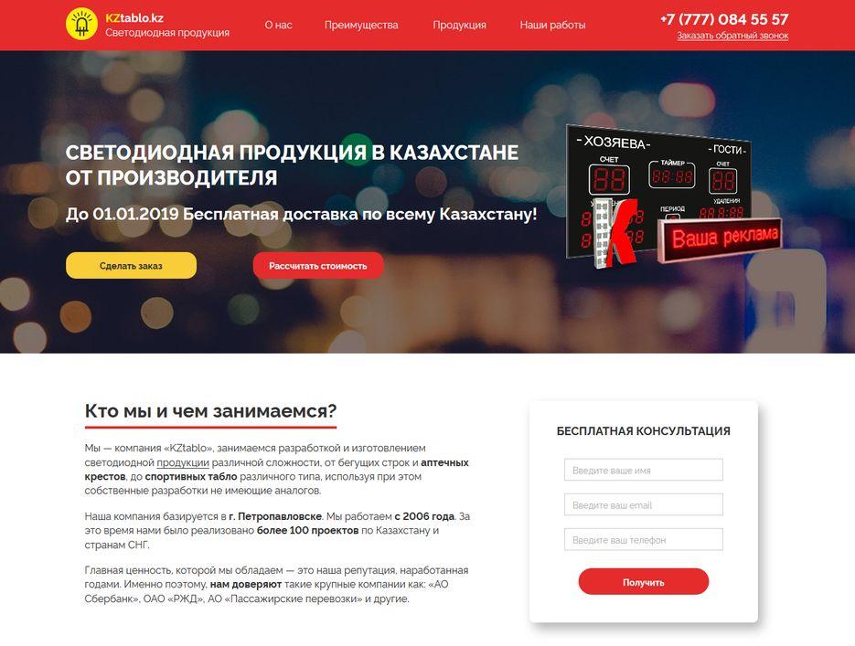 сайт фриланс казахстан