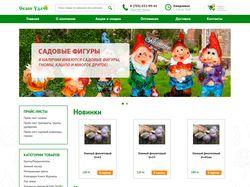 Интернет-магазин Sezonydachi.kz