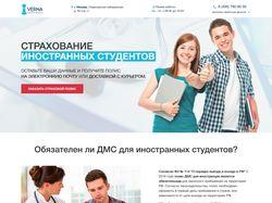 Landing Page student.aweweber.ru