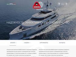 Landing Page boero.aweweber.ru