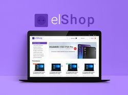 Интернет-магазин ElShop
