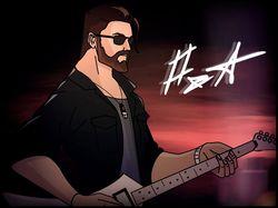 Гитарист(отрывок)