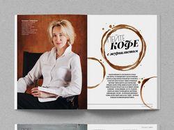 The Paragraph  Magazine