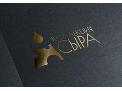 """Логотип для торговой марки """"Коллекция Сыра"""""""