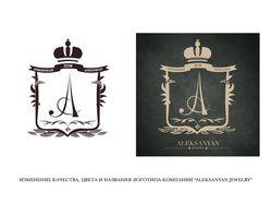 Улучшение качества, цвета и название логотипа.
