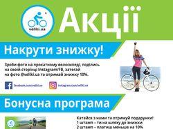 Плакат (А1)