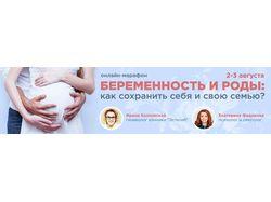 Обложки для сообществ ВК (4 шт)