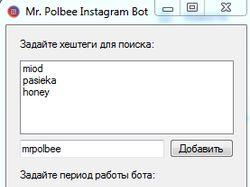 Instagram-бот для подписок