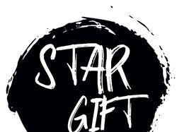 "Логотип ""Star Gift"""