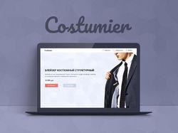 Интернет-магазин Costumier