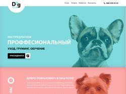 DogClub