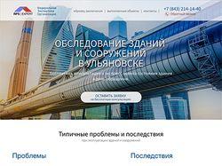 Редизайн сайта RPS group