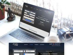 """Landing page для трансферной компании """"PiterLines"""""""