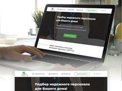 Сайт-визитка для агентства домашнего персонала