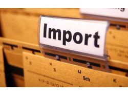 Компонент импорт товаров с sima-land.ru Joomla 3
