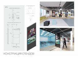 Проект студенческого общежития СПГХПА им. Штиглица