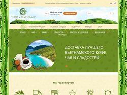 Интернет магазин на Opencart 3 Твой Въетнам
