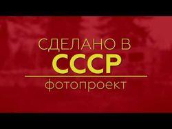 """Фотопроекты  """"IT-поколение Кузбасса"""""""