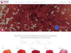 """Адаптивный интернет-магазин """"Мир цветов"""""""