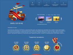 Туристические сертификаты (продается)