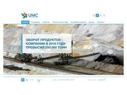 Сайт Украинская Минеральная Компания