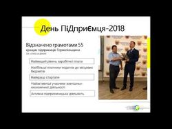 Видео-призентация бизнеса