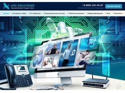 AVC Solutions
