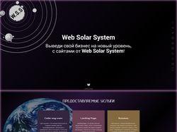Сайт для Web-студии