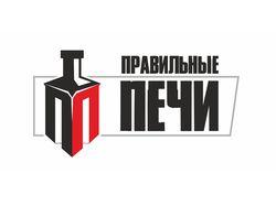 Логотип производителя каминов и отопительных печей