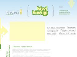Kiwi-Kiwi