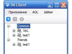 Модульный IM клиент