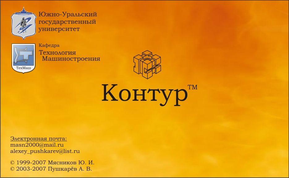 Вакансии челябинск фриланс contract freelance translator
