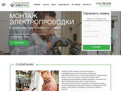 Electric Website