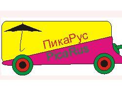 Логотип для студии Пекарус