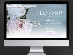 Landing page для Цветочной студии