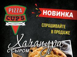 Еврофлаер для пиццерии