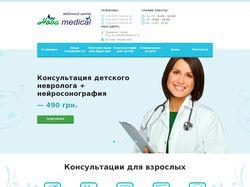 Медицинский центр Nova Медикал в Буче. Сайт на WP
